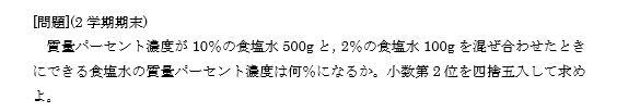 sshitsuryo
